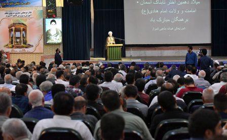 سخنرانی آیت الله دژکام در جمع مسئولان هیئات مذهبی