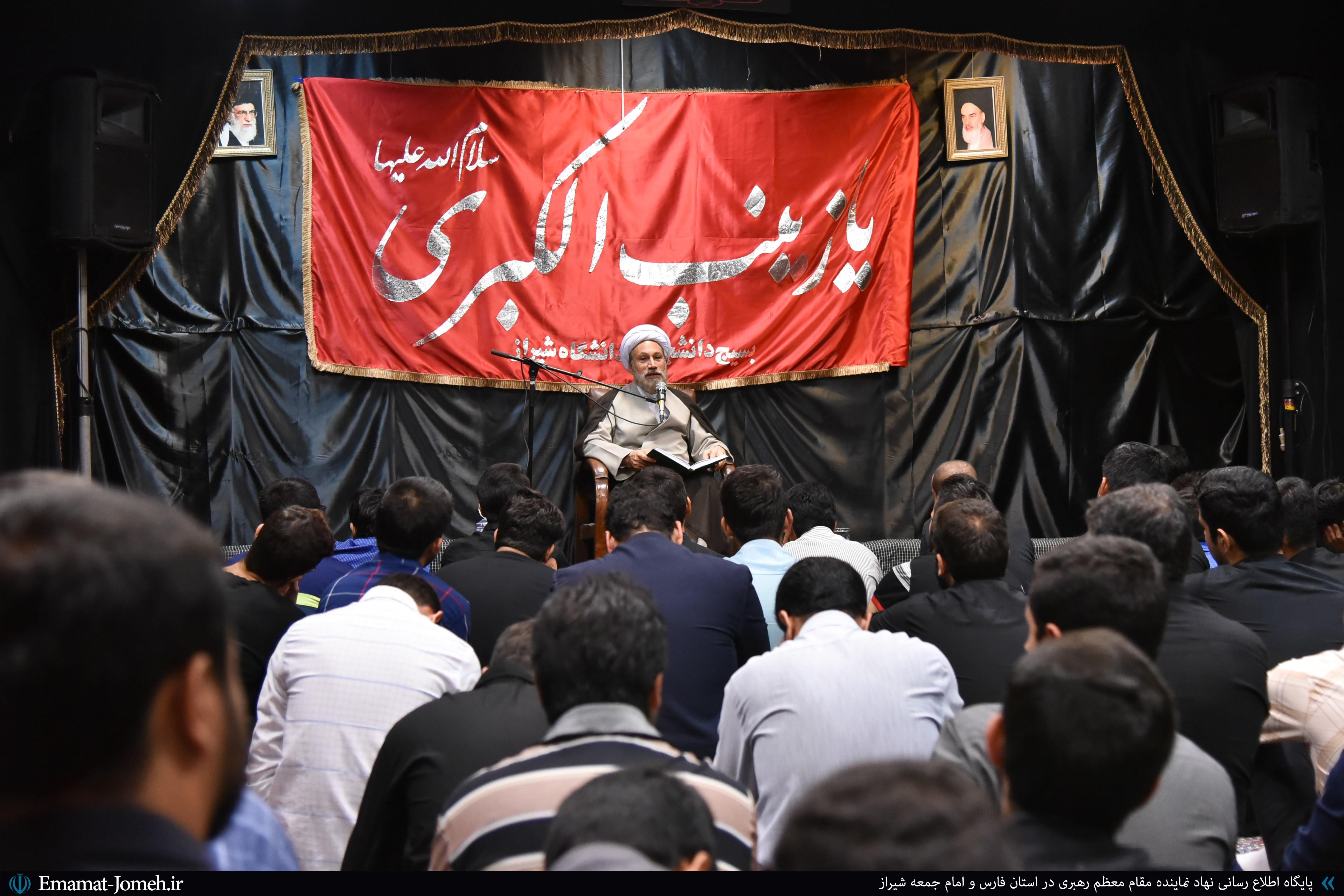 حضور و سخنرانی آیت الله دژکام در مراسم بدرقه دانشجویان زائر اربعین حسینی – دانشگاه شیراز