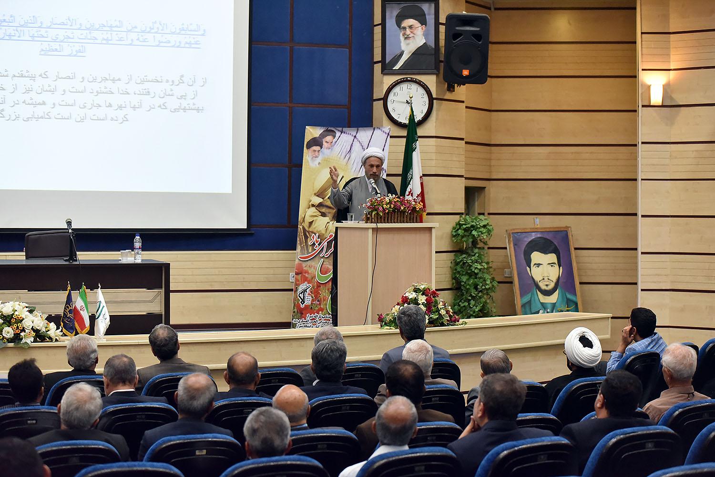 مراسم گرامیداشت هفته دفاع مقدس در دانشگاه شیراز