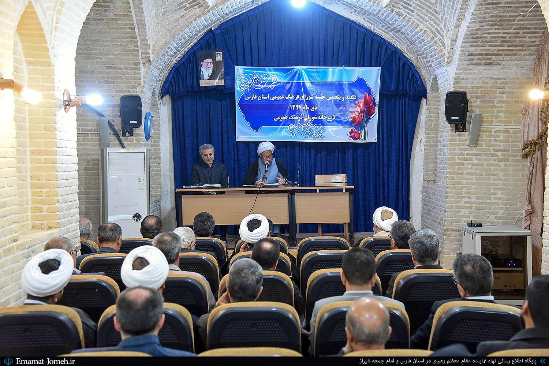 گزیده بیانات آیت الله دژکام در جلسه شورای فرهنگ عمومی استان فارس