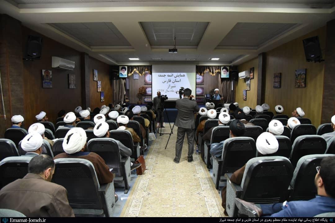 بیانیه پایانی گردهمایی ائمه جمعه سراسر استان فارس