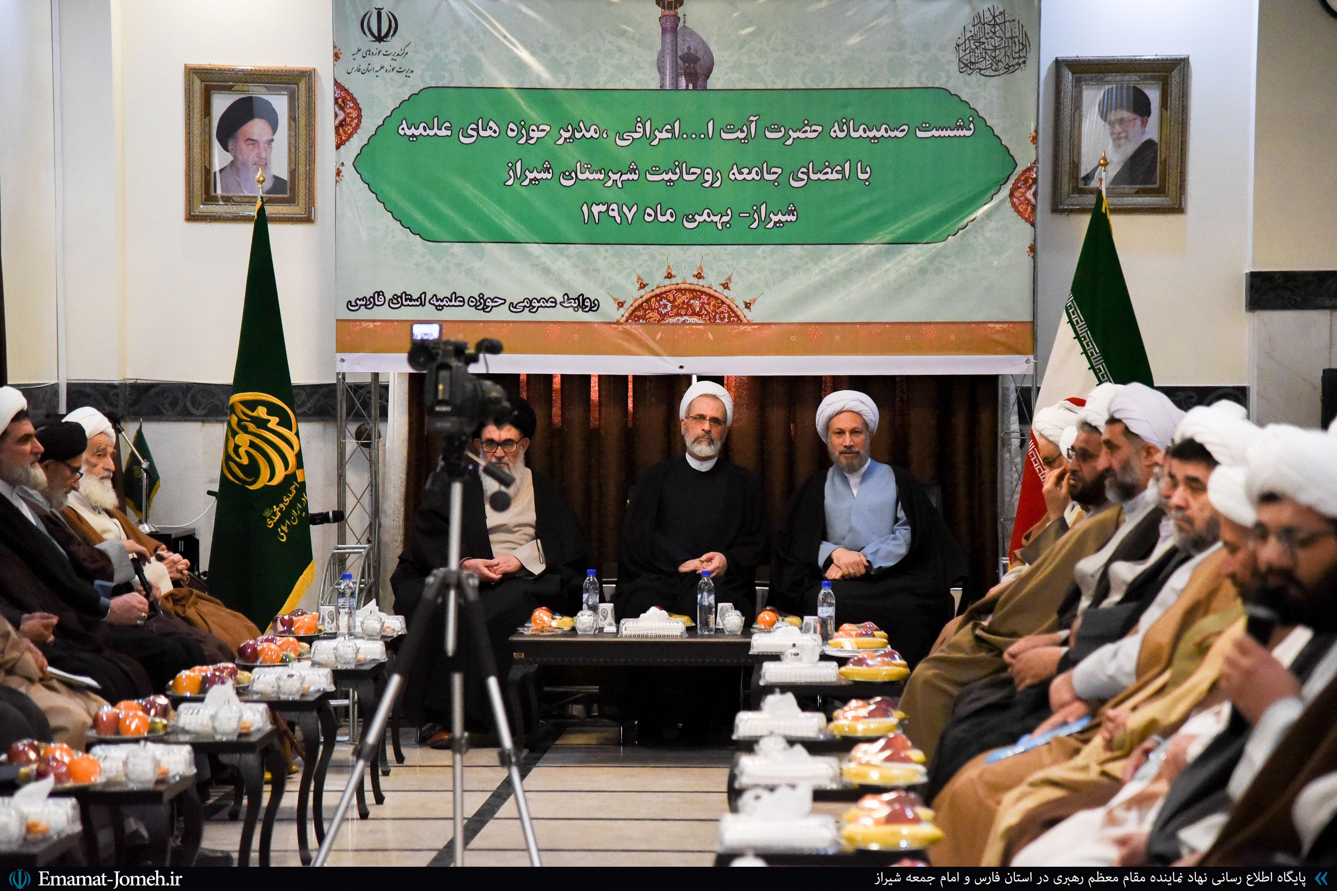 نشست صمیمانه حضرت آیت الله اعرافی مدیر حوزه های علمیه با اعضای جامعه روحانیت شهرستان شیراز