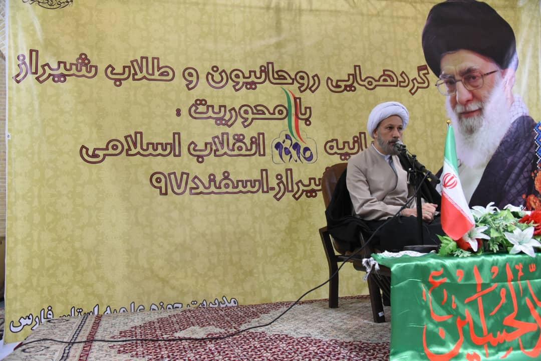 آیت الله دژکام : دفاع از انقلاب را از خطابهای بودن خارج کنیم