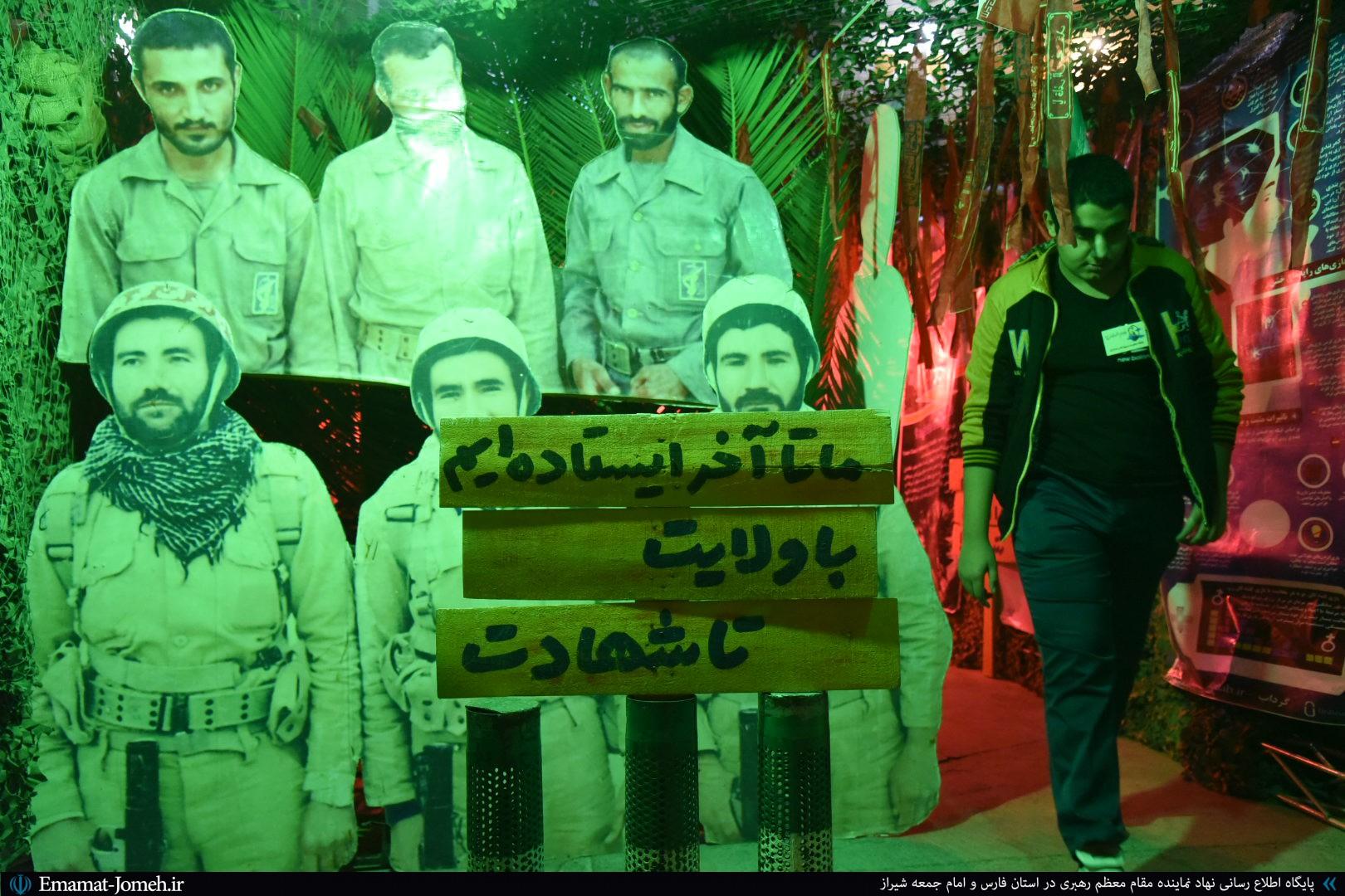 نهمین یادواره شهدای محله خاتون شیراز با حضور آیت الله دژکام
