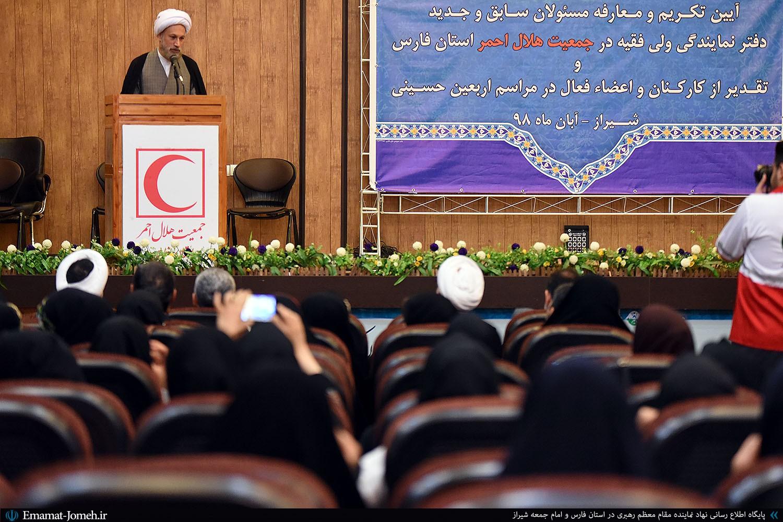آیین تکریم و معارفه مسئولان سابق و جدید دفتر نمایندگی ولی فقیه در جمعیت هلال احمر استان فارس