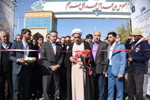 افتتاح نمایشگاه کارآفرینی استان فارس با حضور آیت الله دژکام