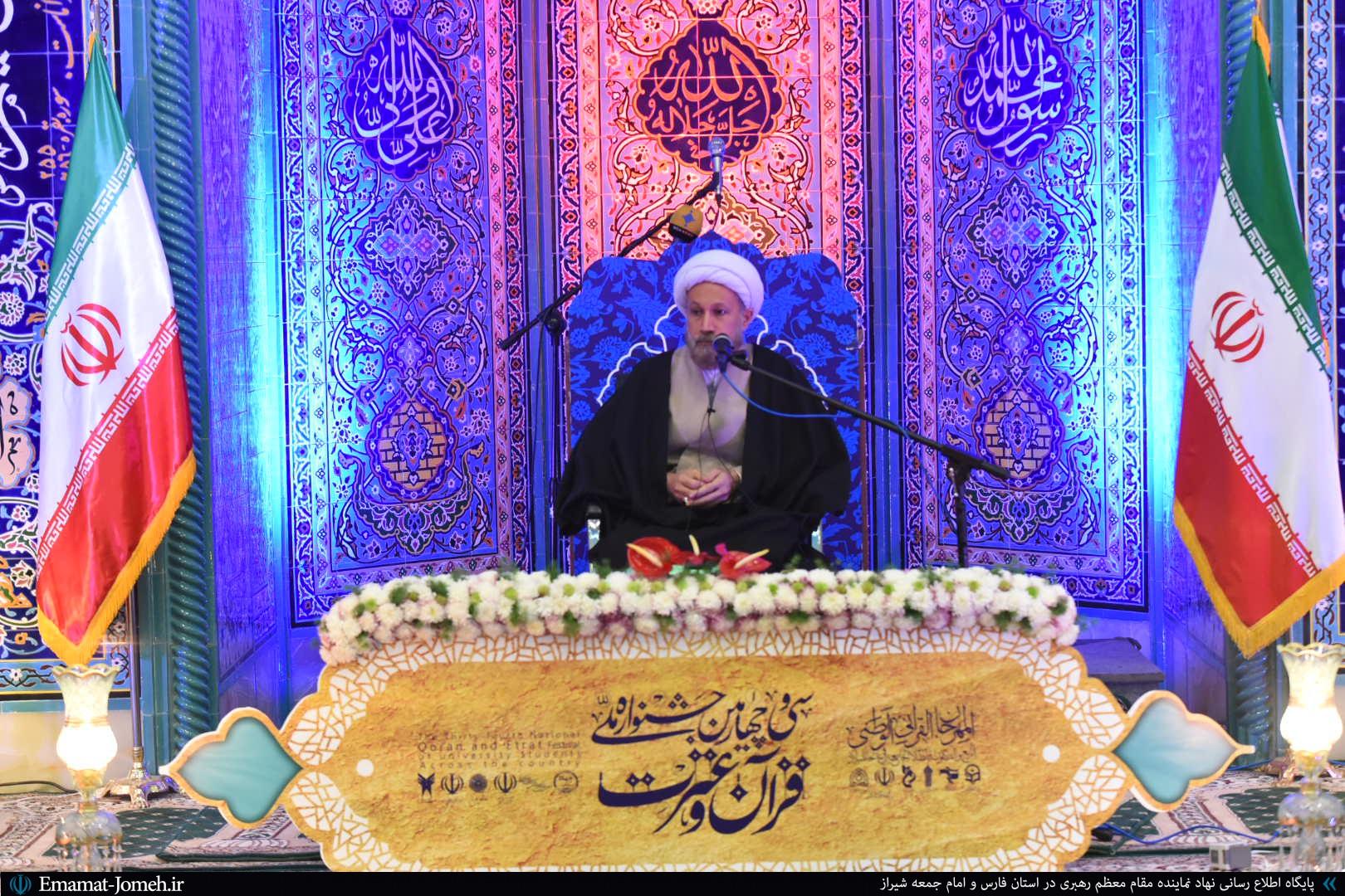 سی و چهارمین جشنواره ملی قرآن و عترت با حضور آیت الله دژکام
