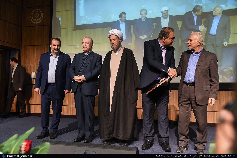 مراسم تودیع و معارفه روسای قدیم و جدید دانشگاه علوم پزشکی شیراز با حضور آیت الله دژکام
