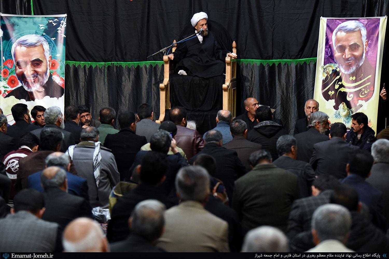 مراسم پاسداشت شهید سپهبد حاج قاسم سلیمانی در مسجد ایلخانی شیراز