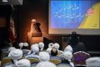مرجعیت جامعه اسلام در جهان باید تثبیت شود