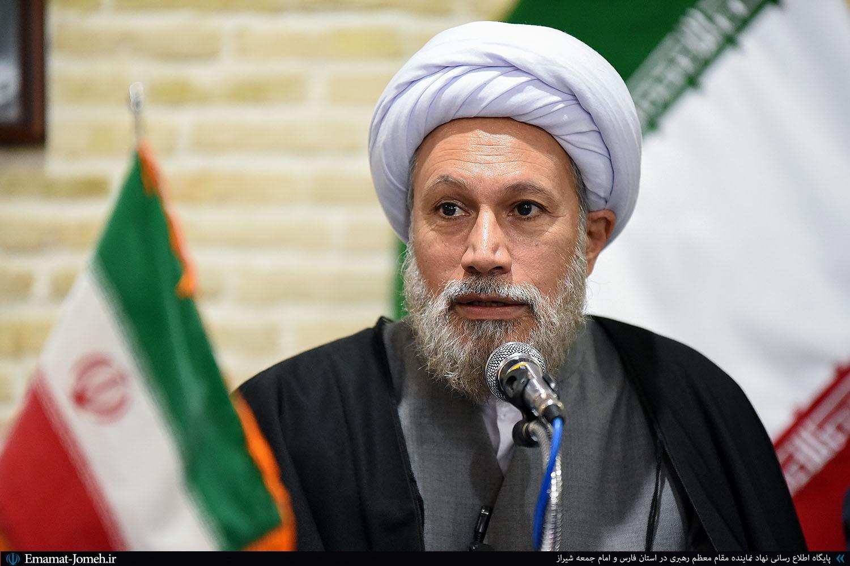 پیام نوروزی امام جمعه شیراز