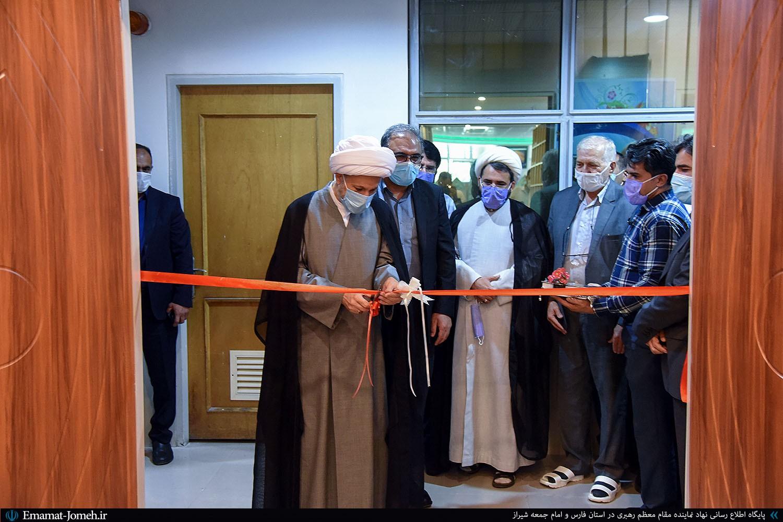 مراسم افتتاح نمازخانه دانشگاه علوم پزشکی شیراز با حضور آیت الله دژکام