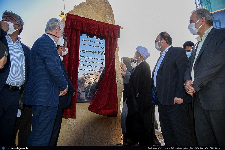 مراسم افتتاح سه پروژه بزرگ عمرانی شهری با حضور آیت الله دژکام در شیراز