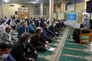 حضور آیت الله دژکام در جمع مدیران آموزش و پرورش سراسر استان فارس