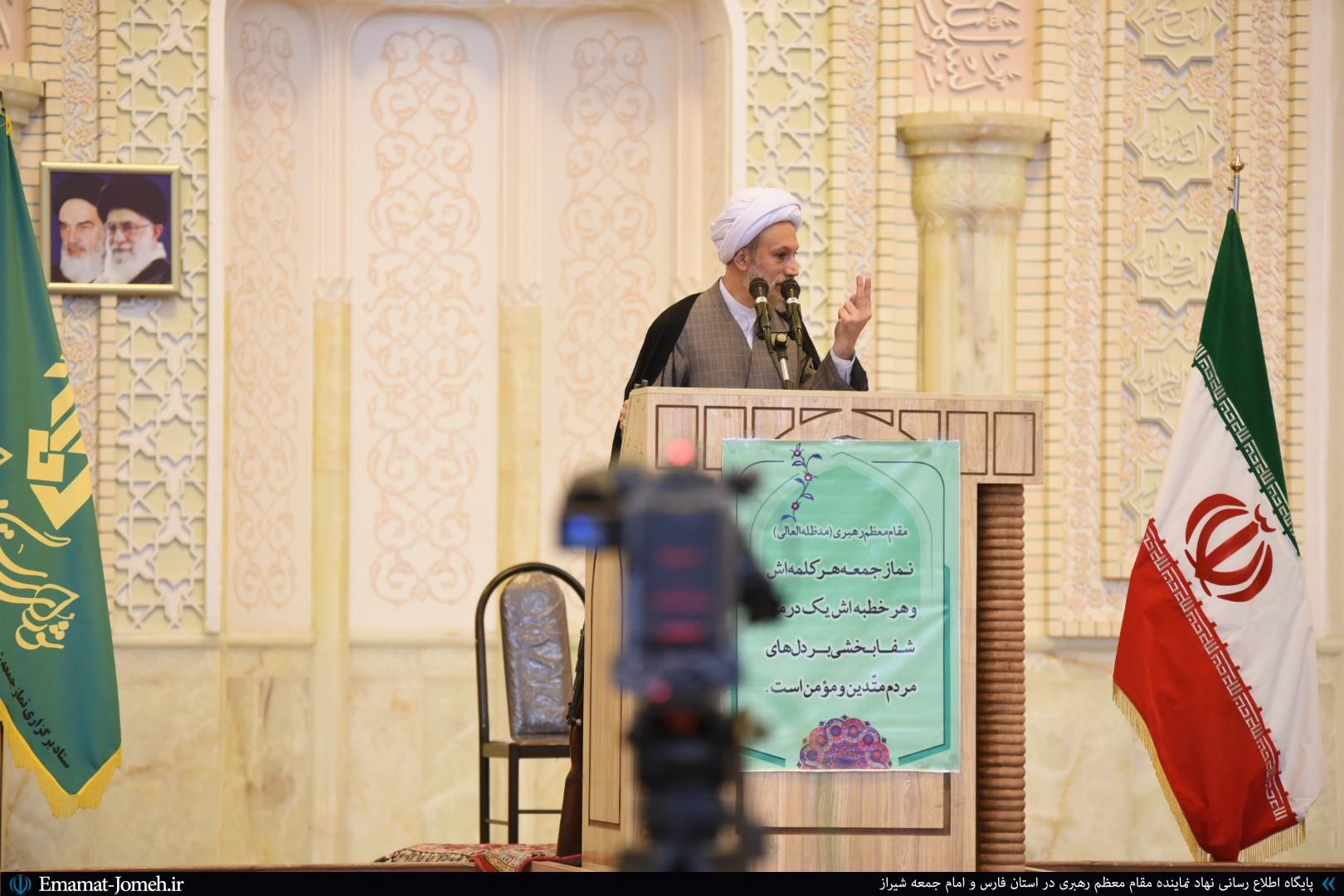 صوت نماز جمعه شیراز ۲۷ تیرماه ۹۹
