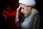 فریاد مظلومیت اباعبدالله الحسین(ع) را به گوش عالمیان برسانید