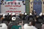 اجرای ۱۴ تدبیر رهبری در الگوی اسلامی ـ ایرانی پیشرفت وظیفه حوزه است