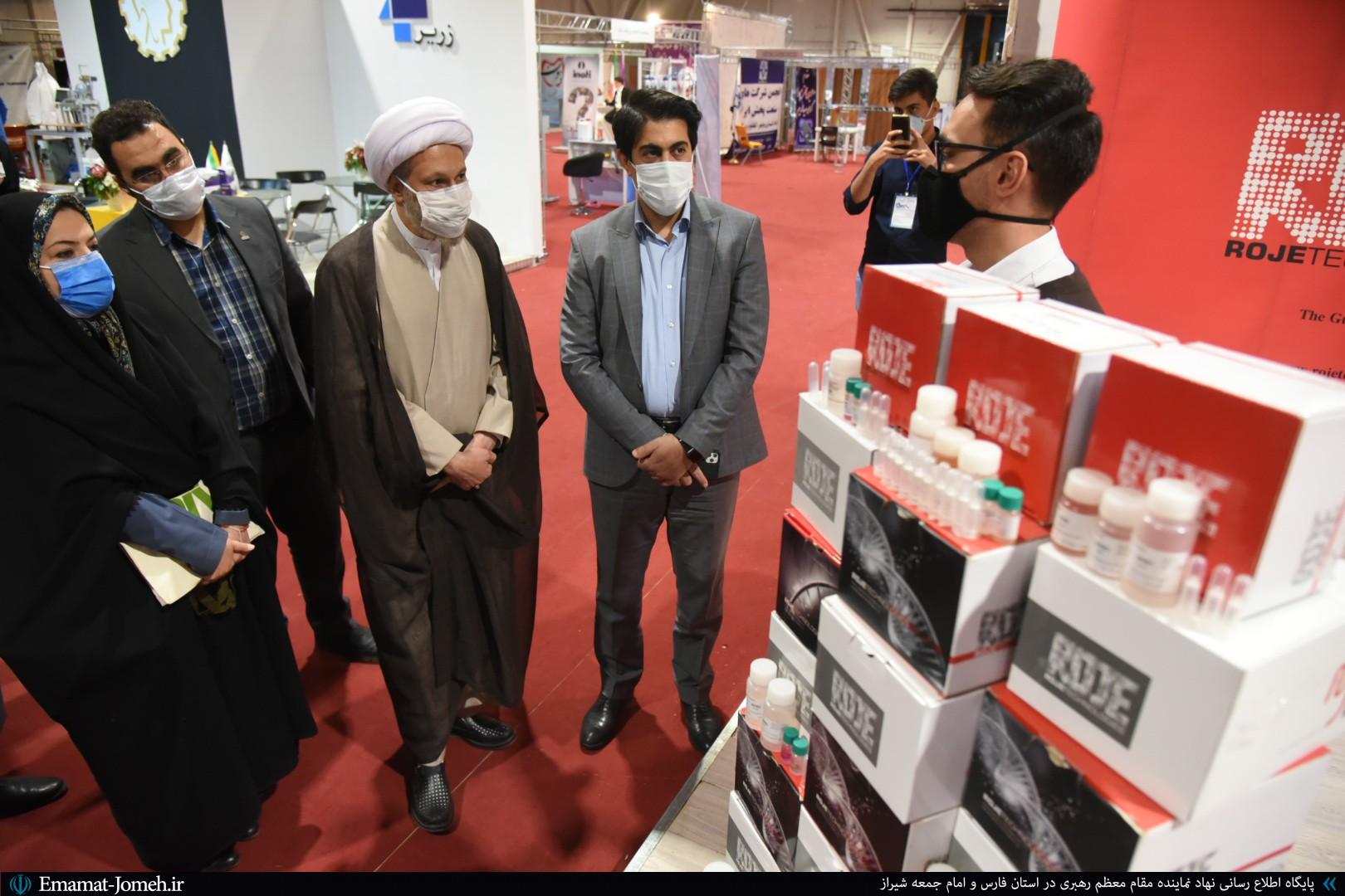 بازدید آیت الله دژکام از اولین نمایشگاه محصولات مبارزه با کرونا