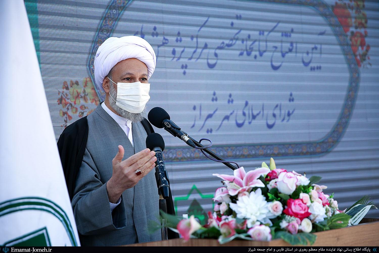 مراسم افتتاح کتابخانه تخصصی مرکز پژوهش های شورای شهر شیراز با حضور آیت الله دژکام