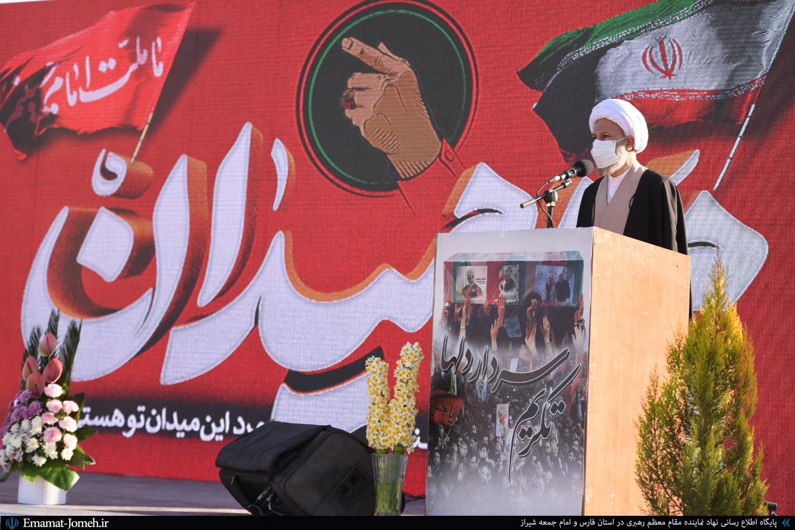برگزاری یادواره شهدای دستهای آسمانی در شیراز