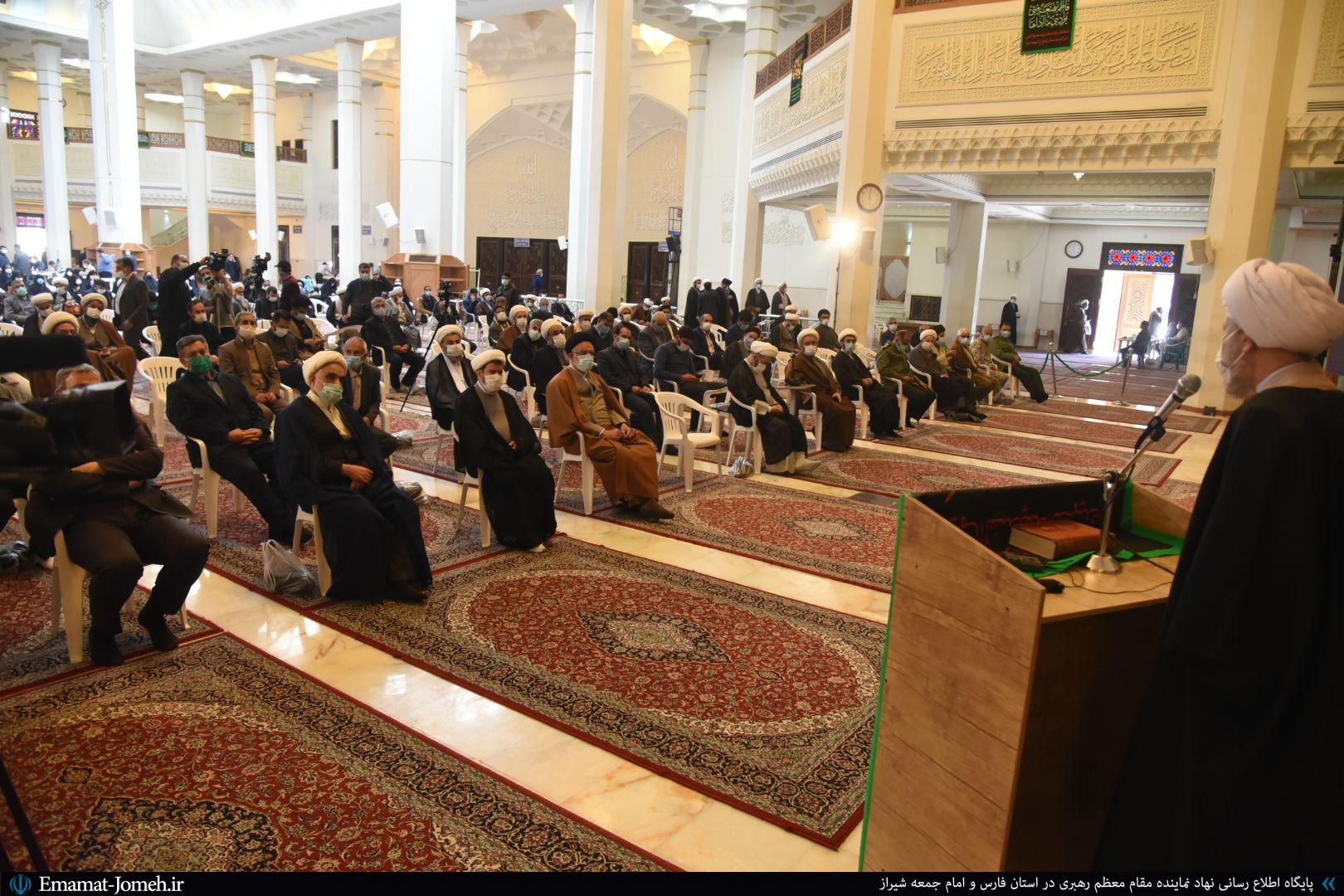 تکریم یاد مرحوم آیتالله مصباح در شیراز