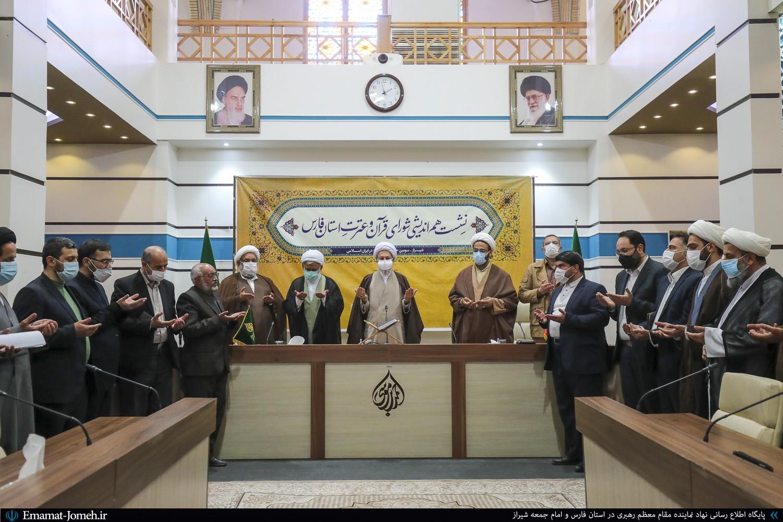 شفافسازی هزینهکرد بودجههای قرآنی در شورای قرآن فارس / رفتارها را قرآنی کنیم