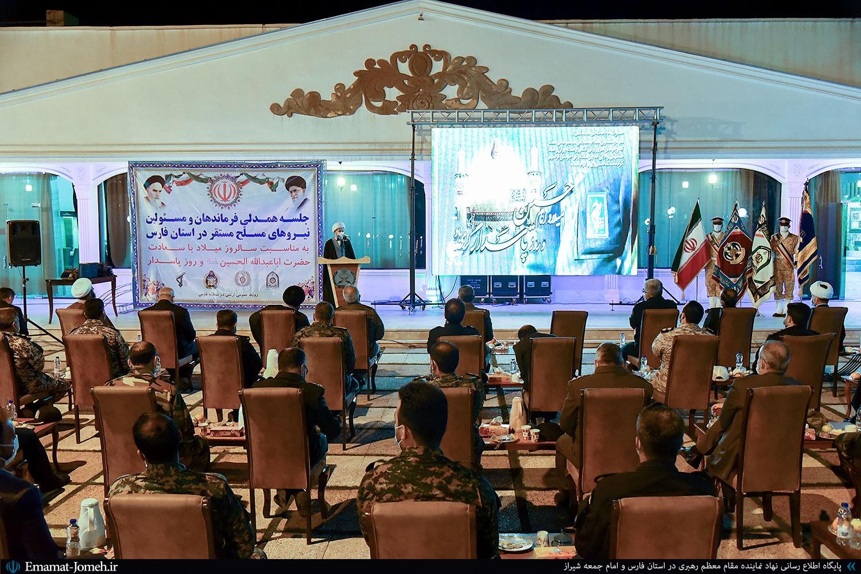جلسه انس و همدلی فرماندهان و مسئولین نیروهای مسلح مستقر در فارس با حضور آیت الله دژکام