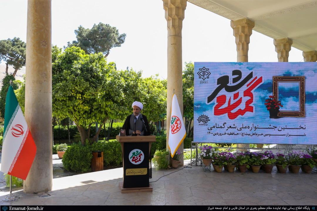 جشنواره ملی شعر گمنامی با حضور آیت الله دژکام و وزیر اطلاعات
