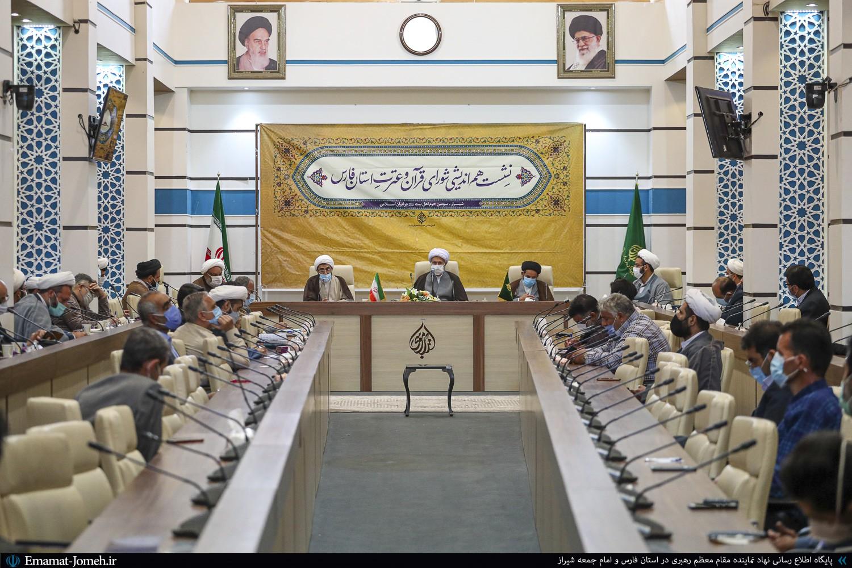 نشست هم اندیشی شورای قرآن و عترت استان فارس