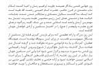 روز جهانی قدس یادگار همیشه جاوید ابراهیم زمان و احیا کننده اسلام ناب محمدی است