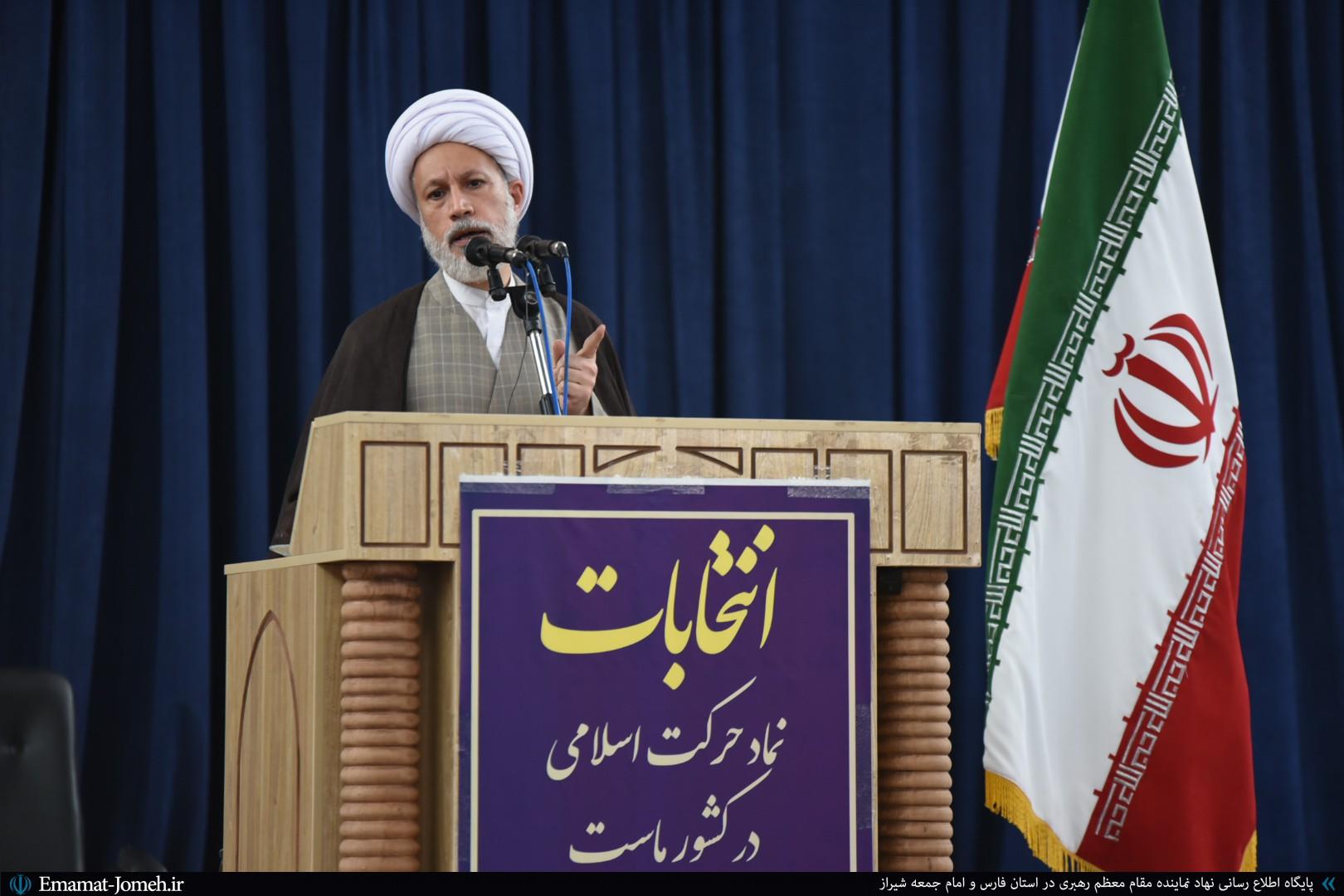 صوت نماز جمعه ۲۱ خرداد ۱۴۰۰ شیراز