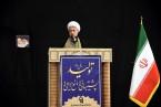 صوت خطبه های نماز جمعه ۲۶ شهریور ۱۴۰۰ شیراز