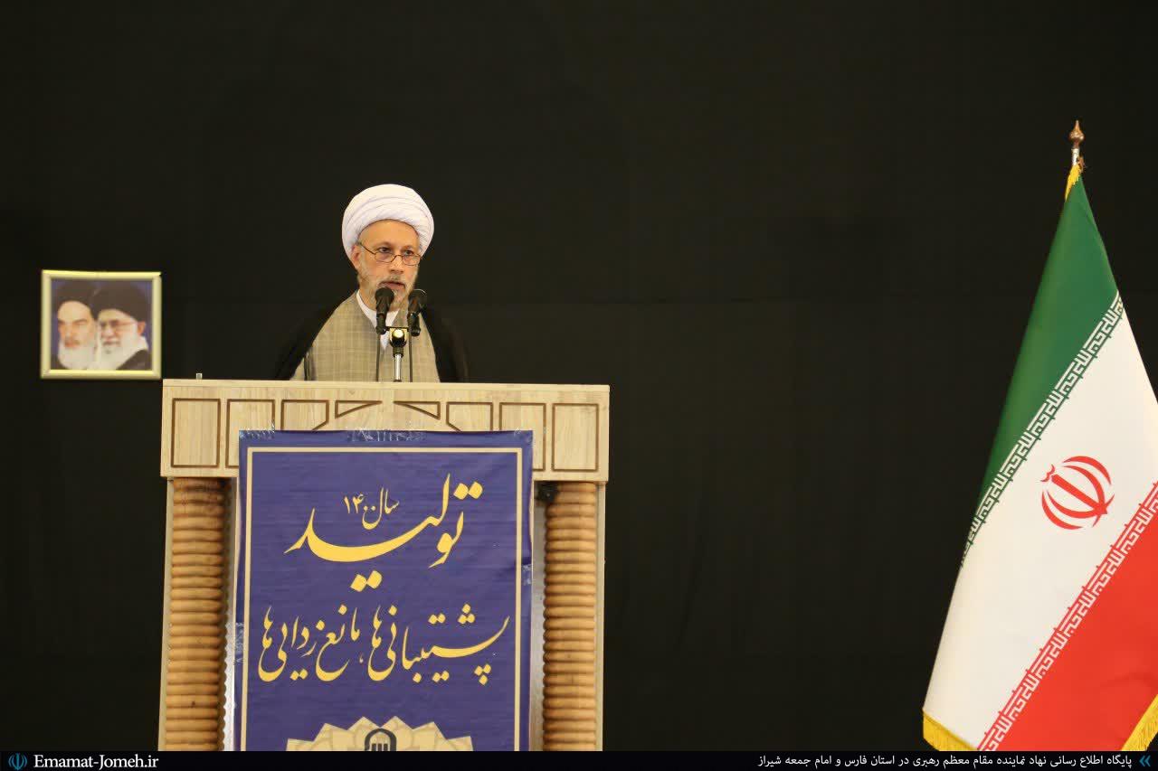 صوت خطبه های نماز جمعه ۱۹شهریور ۱۴۰۰ شیراز