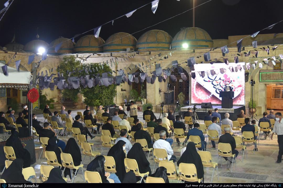 مراسم شب شعر دفاع مقدس در حرم علی ابن حمزه(ع) شیراز