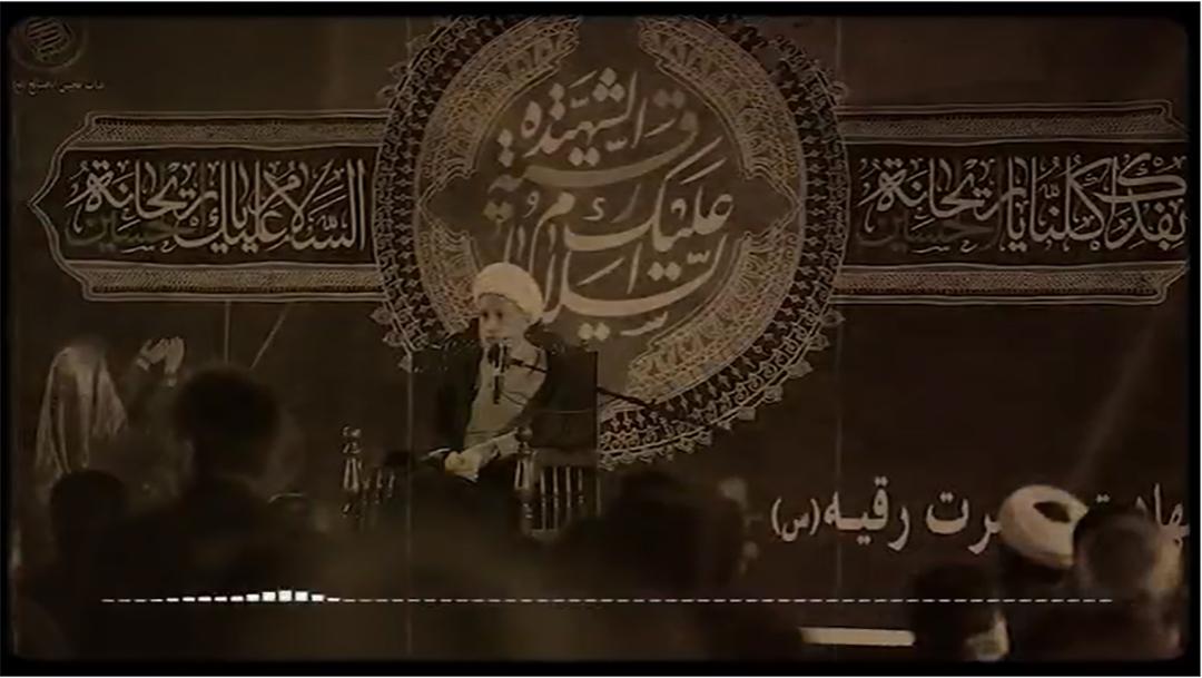 گفتاری کوتاه از آیت الله دژکام در شب شهادت حضرت رقیه(س)