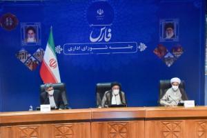 شورای اداری استان فارس با حضور رئیس جمهور و آیت الله دژکام